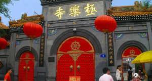 kina kultura