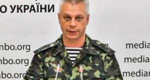 liszenko andrij