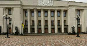 ukrajnalegfelsobbtanacsa