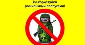 oroszbojkott 001