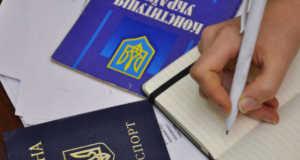 ukran allampolgarsag 01