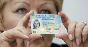 biometrikus_igazolvany