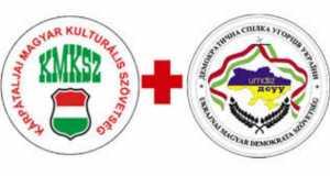 kmksz_umdsz_logo