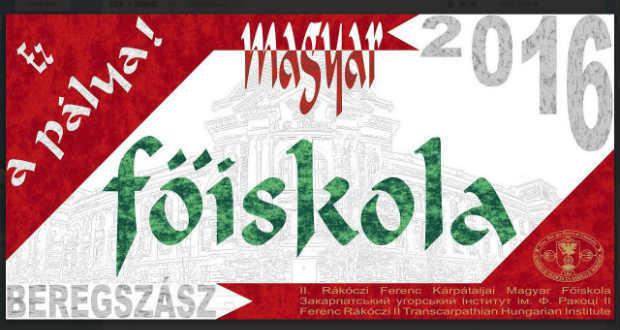http://www.karpatalja.ma/wp-content/uploads/2015/12/felveteli_2016-620x330.jpg