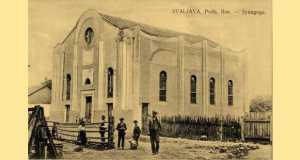 A szolyvai zsinagóga (Fotó: www.svalyava.com.ua)