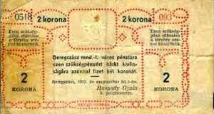 Szükségjegy, Beregszász, 1919 (Fotó: www.bankjegy.szabadsagharcos.org)