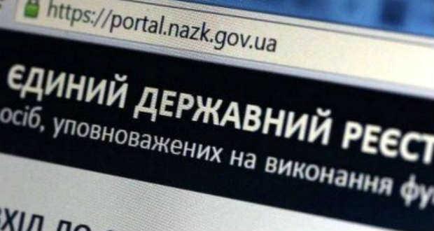elektronikus_adovevallas_portal