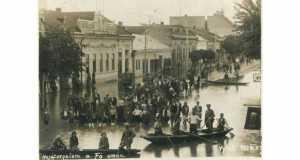 Tiszaújlak, 1933 (Fotó:www.mukachevo.net )
