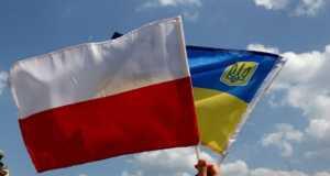 ukran_lengyel_zaszlo