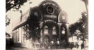Nagyberezna zsinagógája 1920-ban (Fotó: uk.wikipedia.org)