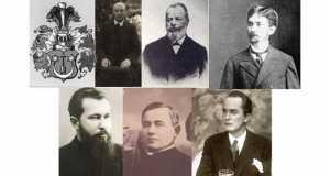 Felső sor: a Bacsinszky család címere, Legeza Tivadar, Lehocky Tivadar, Csontváry Kosztka Tivadar Alsó sor: Romzsa Tódor, Kohutics Tivadar, Uray Tivadar